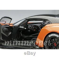 AUTOart 70264 ASTON MARTIN VULCAN 1/18 MODEL CAR MADAGASCAR ORANGE